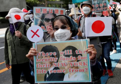 도망치듯 일본 왕실 떠난 마코…평민 신랑 결혼 성공, '뉴욕행' 짐 싼다