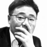 [새론새평] 위험한 국민의힘 대선후보 경선