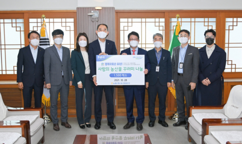 NH농협은행 대구영업본부 '농협 60주년' 농산물꾸러미 전달
