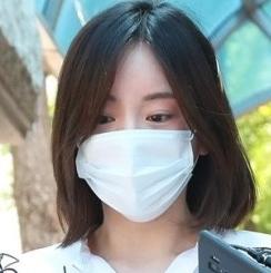 '집유 중 마약' 황하나, 2심도 실형…